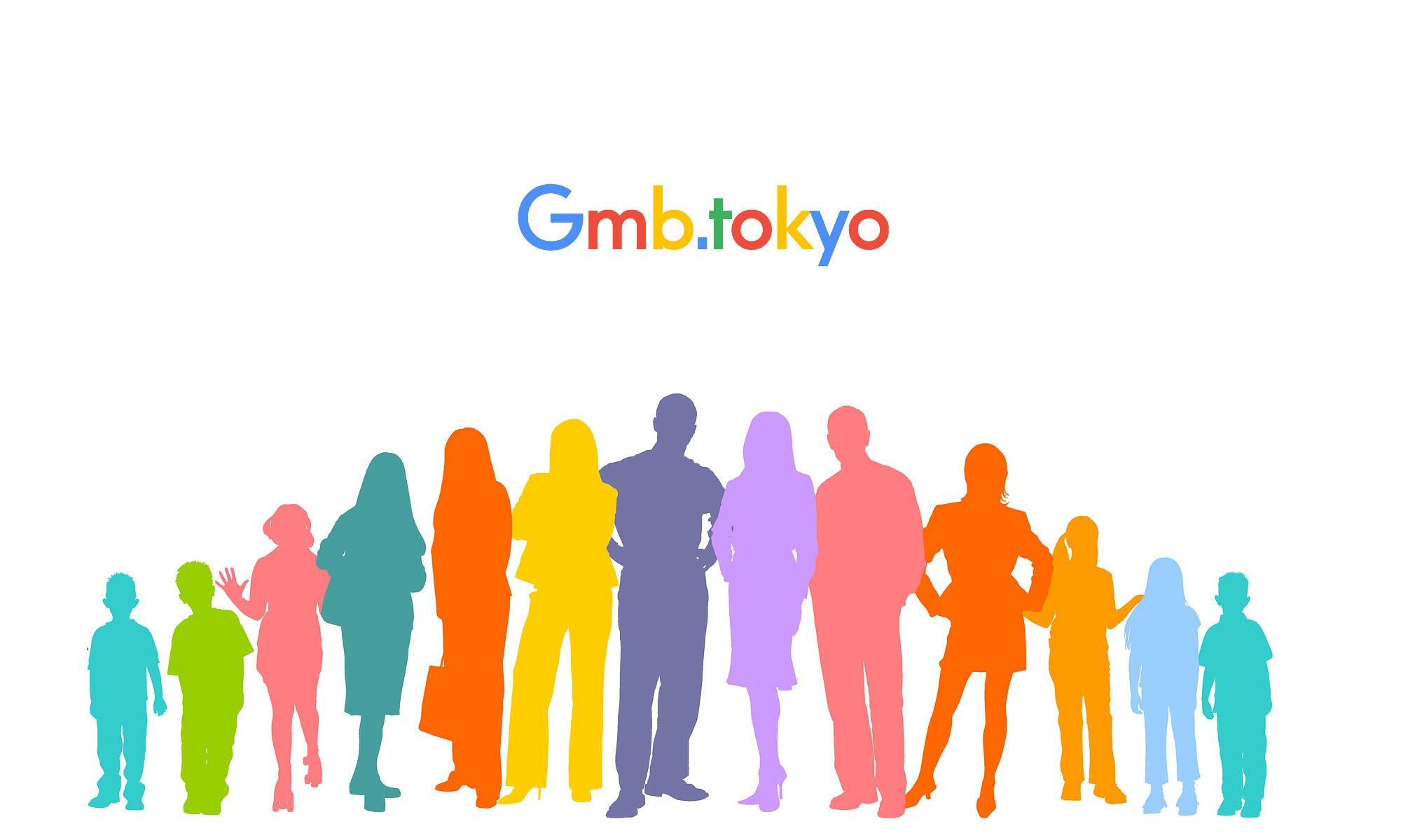 Gmb.tokyo